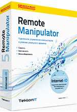 Remote Manipulator 6. Helpdesk версия (1 лицензия)